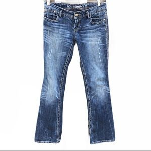 Express distressed jeans w/stitching detail, 8R